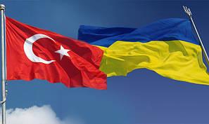 Информируем об отгрузках товара по предзаказам с Турции!