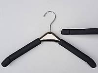 Плечики вешалки тремпеля поролоновые с пластмассовой вставкой цвета темного серебра, длина 38,5 см, фото 1