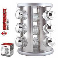 Набор для специй на круглой металлической подставке (12 емкостей) 18*18*24см.