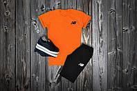 Летний спортивный костюм, комплект New Balance,  (оранжевый+черный), Реплика