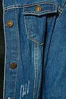 Куртка женская джинсовая укороченная 905K001 (Светло-синий)
