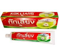 Зубная паста для чувствительных зубов Kokliang Chinese Herbal Toothpaste, 40 гр