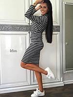 Платье-гольф в полоску черное и электрик а5454-151, фото 1