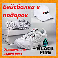 Женские кроссовки Fila Disruptor II (Фила)