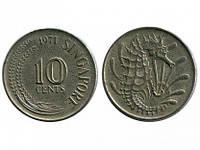 Монета 10 центов Сингапур 1971г.