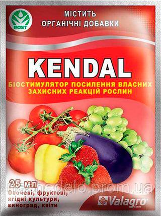 Стимулятор роста Kendal (Кендал) 25 мл. Valagro