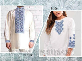 Заготовки для вишивки (чоловіча сорочка+жіноча сорочка)