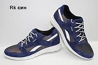 Кроссовки мужские Clubshoes  Blue синие с сеткой, фото 1