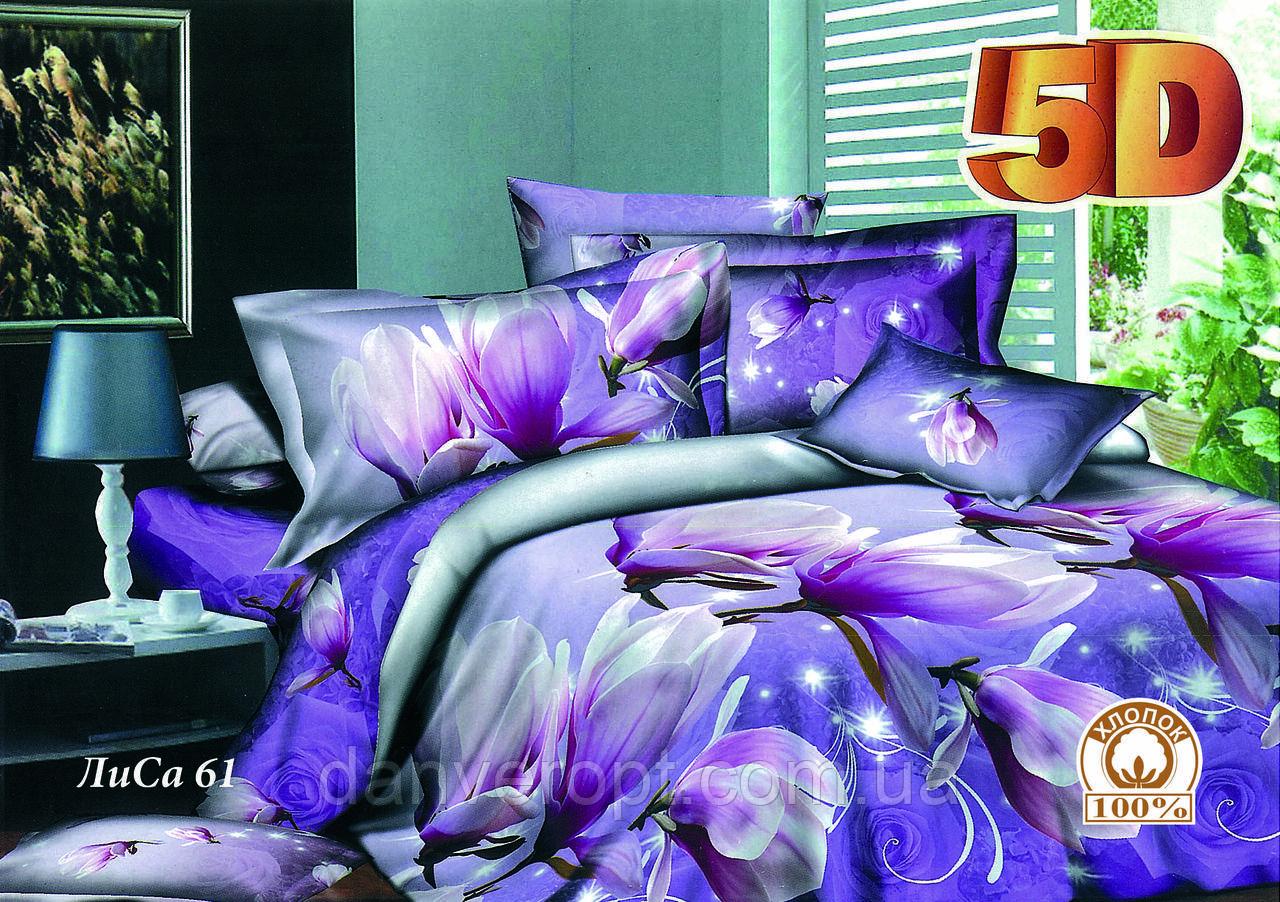 Постельное белье полуторное 5D Цветочный принт размер 145*215, купить оптом со склада 7км Одесса