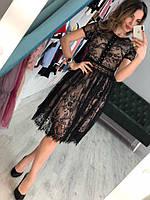 Восхитительное женское платье (фабричный Китай, кружево, длина миди, короткий рукав, приталенное)