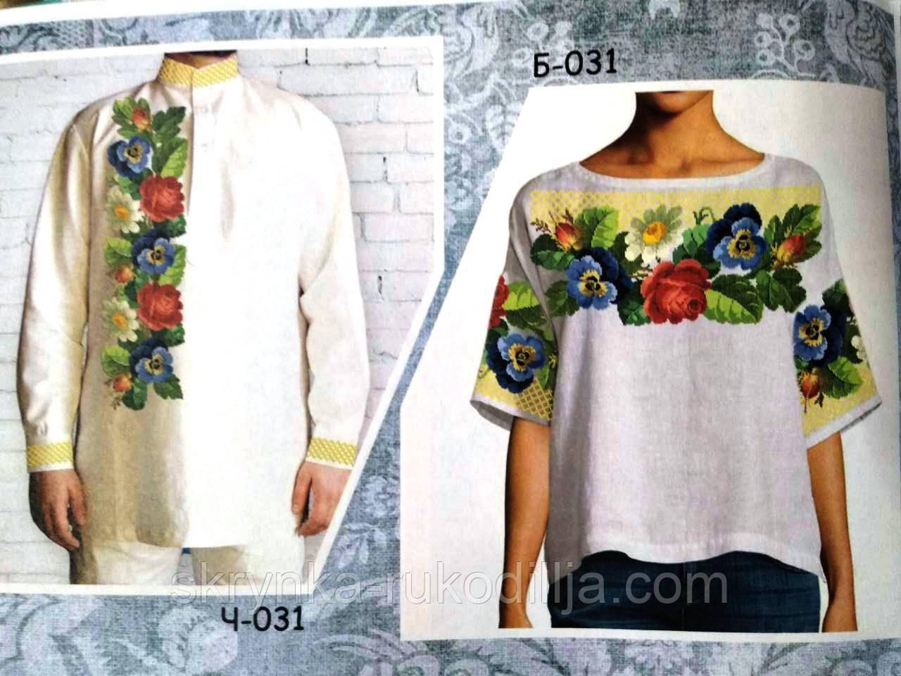 Заготовки для вишивки (чоловіча сорочка+жіноча сорочка)  продажа ... 7a050a52dabd6