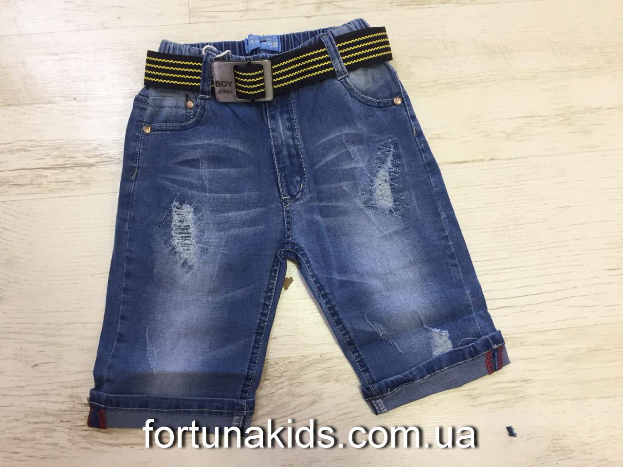Джинсовые бриджи для мальчиков Nice Wear 110-140 р.р.