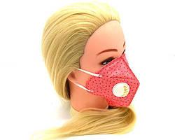Захисна маска для обличчя з зворотним клапаном