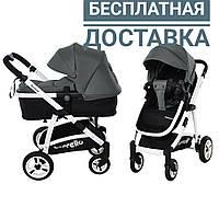 Универсальная коляска-трансформер 2в1 CARRELLO Fortuna,  Shade Grey. С матрасиком