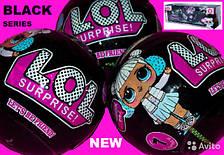 Лялька сюрприз LOL Surprise велика ЛОЛ Кулька Black 7 серія Новинка