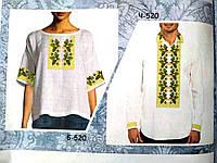 Заготовки для вишивки (чоловіча сорочка+жіноча сорочка) габардин чорний 2bf593b2a14a1