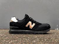 Женские кроссовки New Balance 574, Копия, фото 1