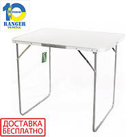 Стол раскладной ST-002 (TA 21405) Ranger