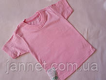 Дитяча рожева однотонна футболка 26 розмір, на ріст 69-72см
