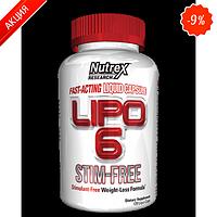 USA : LIPO 6 STIM FREE - белая банка 120 капс (Nutrex White Label LIPO 6)