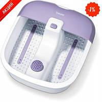 Массажная ванночка для ног  FB 12 (Beurer)