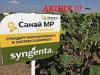 Санай МР Сингента 2017 под Евро-лайтнинг семена подсолнечника высокоурожайный гибрид лидер засухоустойчивости