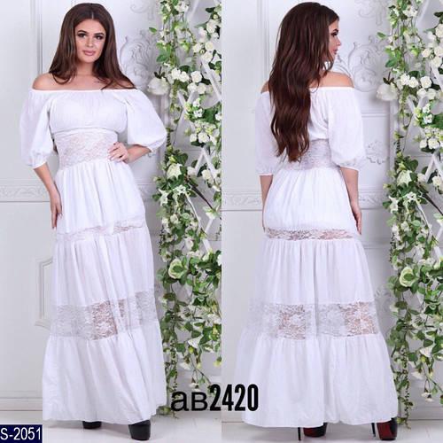 Платье S-2051
