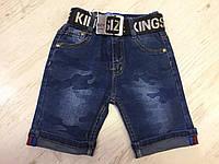 Джинсовые шорты на мальчиков оптом, Nice Wear , 98-128 рр