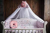 """Комплект в кроватку """"Sweet life"""" розовый"""