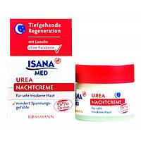 ISANA med Urea Nachtcreme - Ночной крем для сухой и чувствительной кожи лица