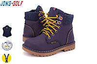 Детские ботинки зимние на мальчика Style 27-32рр. Jong Golf
