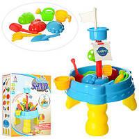 Детский столик-песочница 2098, фото 1