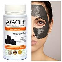 Альгинатная маска BLACK DETOX от AGOR 50 г - избавляет от черных точек, подходит для жирной и проблемной кожи