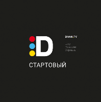 """Электронный код активации Диван ТВ """"Стартовый +"""" 6 месяцев"""