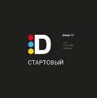 """Электронный код активации Диван ТВ """"Стартовый +"""" 12 месяцев"""