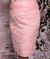 Нежная юбка розового цвета для полных женщин Линдси