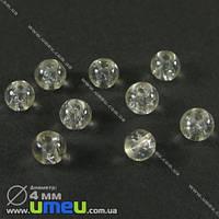 Бусина стеклянная Битое стекло, 4 мм, Прозрачная, Круглая, 50 шт. (BUS-001791)