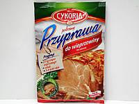 Приправа для свинины Cykoria 30 г