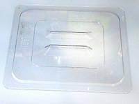 """Крышка """"GN 1/4"""" поликарбонатная для гастроемкости 265*162 мм (шт), фото 1"""