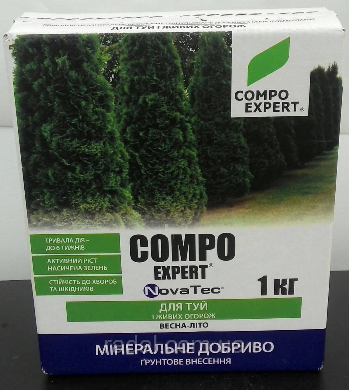Добриво Compo Expert 1 кг (Для туй)