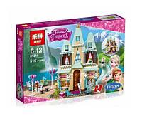 Конструктор Lepin Принцессы 01018 Праздник в замке Эренделл (аналог Lego Disney Princess 41068)
