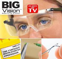 Увеличительные очки Лупа Big Vision 160% рукоделие Вышивка Чтение ХиТ  Акция !!!