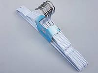 Плечики вешалки металлические в силиконовом покрытии