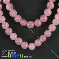 Бусина натуральный камень Кварц розовый, 6 мм, Круглая, 1 шт. (BUS-002427)
