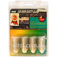 Набор накладок декоративных для автомобильных дверей Car Door Safety Alarm (A 64151Wh-green) с зеленой подсветкой, в наборе 4 штуки, накладка на двери