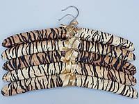 Плечики - вешалки мягкие сатиновые , тканевые, махровые