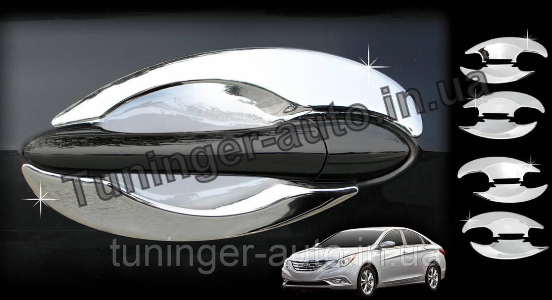 Хром накладки под ручки Sonata YF 2009-2014 (Auto clover)