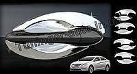 Хром накладки под ручки Sonata YF 2009-2014 (Auto clover), фото 1