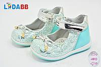 Туфли детские на девочек Style 20,21 рр. LadaBB СИНИИ