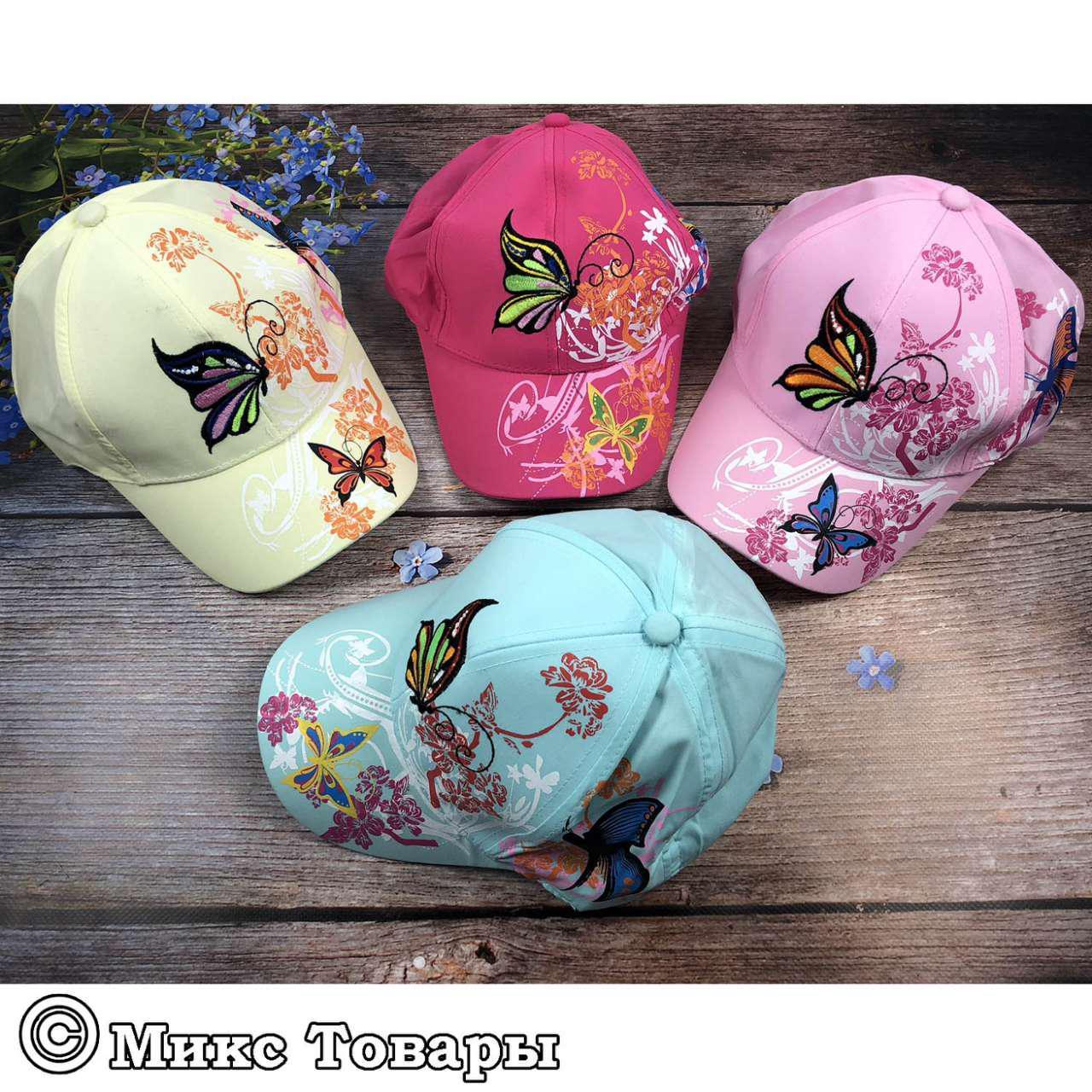 Кепки с цветами и бабочками для девочек (объём 54 см) (1215)